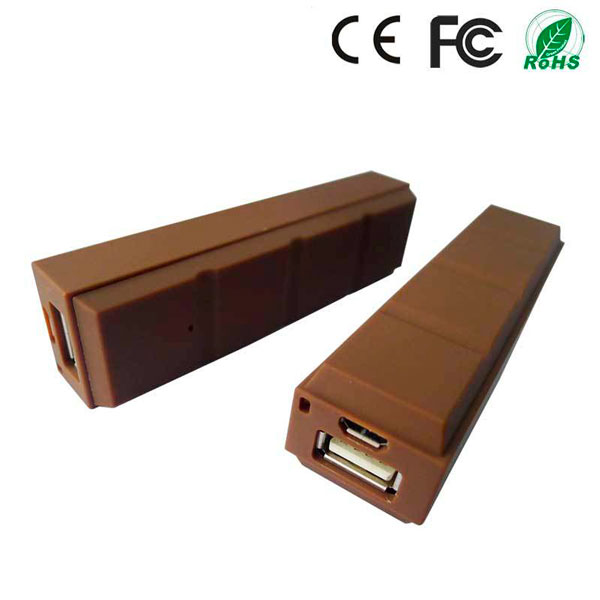 Power Bank P005